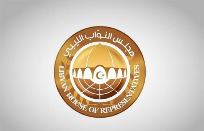 مجلس النواب الليبي يدعو أعضاءه للانتقال إلى مقر المجلس الرئيسي في مدينة بنغازي