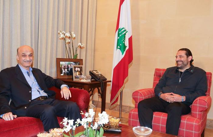 جعجع بعد لقائه الحريري: اتفقنا على دعم العهد