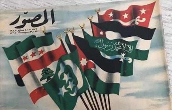 70 سنة على النكبة : 7 مشاهد منسية من حرب فلسطين 1948