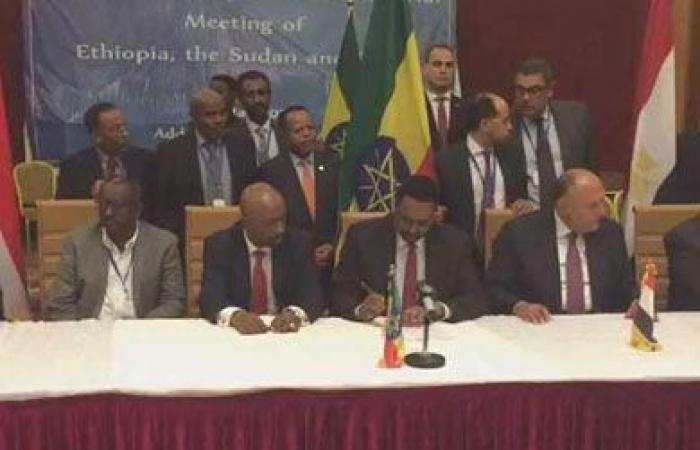 مصر والسودان وإثيوبيا يوقعون وثيقة الاجتماع التساعي حول سد النهضة