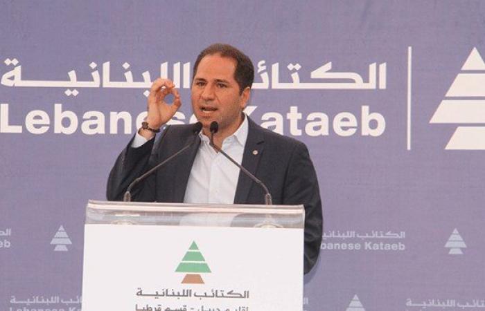 3 أحزاب تحت عتبة التمثيل الحكومي