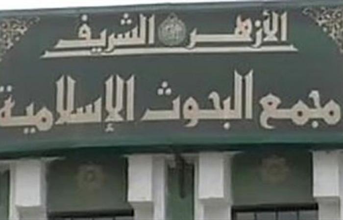 «البحوث الإسلامية» ينظم أكبر مسابقة للطلاب الوافدين في القرآن الكريم