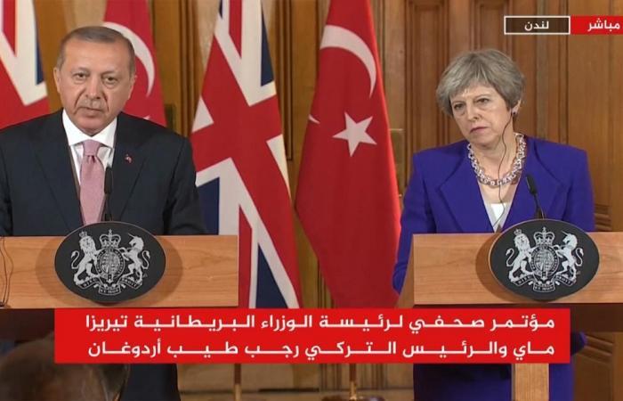 أردوغان من بريطانيا: التاريخ لن يسامح أميركا