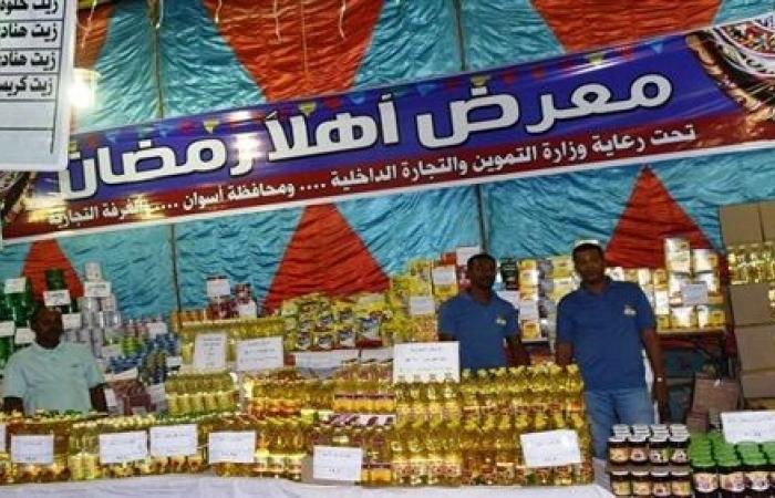 فيديو.. وزير التموين: معارض «أهلا رمضان» تشتمل على تخفيضات تصل إلى 30%