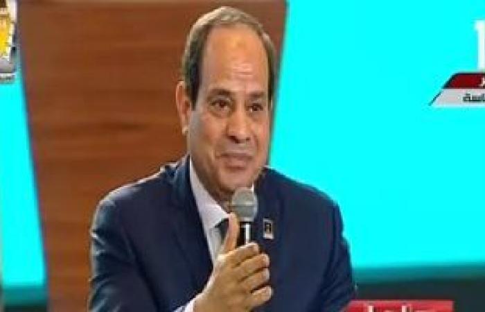 «السيسي» مازحا خلال مؤتمر الشباب: «مين اللي جاب المعارضة هنا»