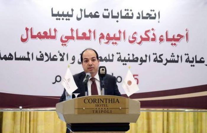 معيتيق يحضر احتفالية اليوم العالمي للعمال والتي أقامها اتحاد نقابات عمال ليبيا