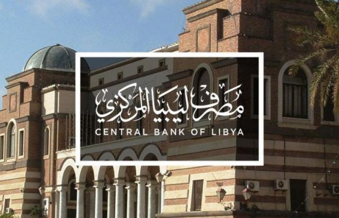 «المركزي» يحمّل «ديوان المحاسبة» مسؤولية نقص السلع وارتفاع الأسعار