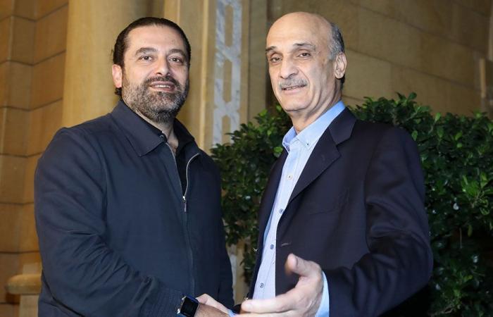 لقاء جعجع والحريري: نتائج الانتخابات تعيد ترتيب الأوراق