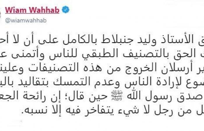 وهاب لأرسلان: الدروز ملوا من خطاباتنا