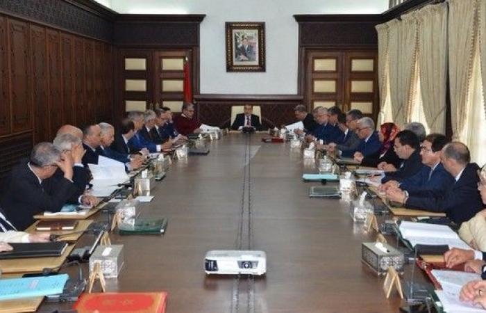 """بعد حملة """"المقاطعة"""".. إجراءات حكومية مغربية ضد الغلاء"""