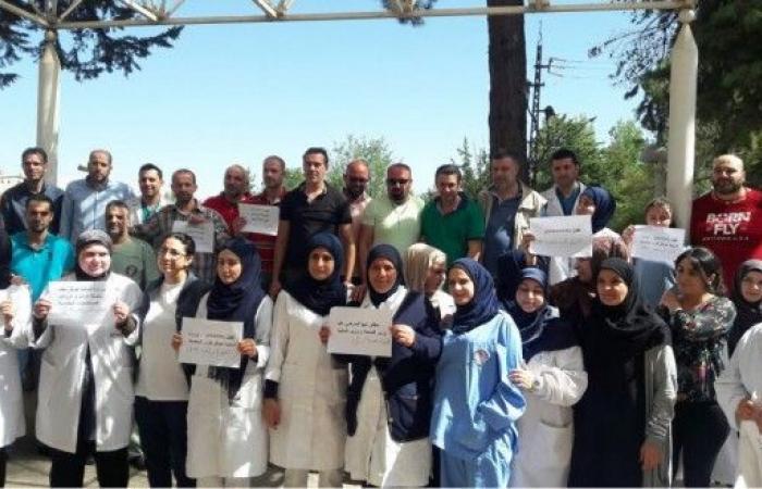 موظفو مستشفى بعلبك الحكومي واصلوا اضرابهم