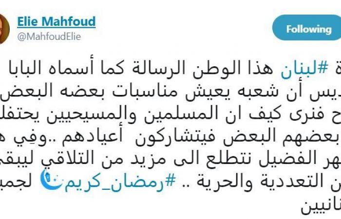 محفوض: رمضان كريم لجميع اللبنانيين!