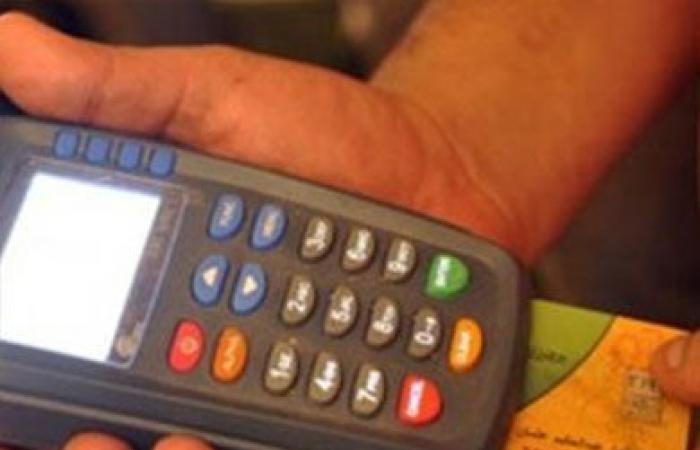 مواطنون يشكون تأخر صدور بطاقاتهم التموينية البدل فاقد وتالف