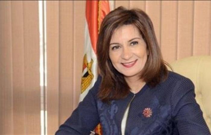 اليوم.. وزيرة الهجرة تشارك في أولى خيم مبادرة «فطارنا مع أهالينا»
