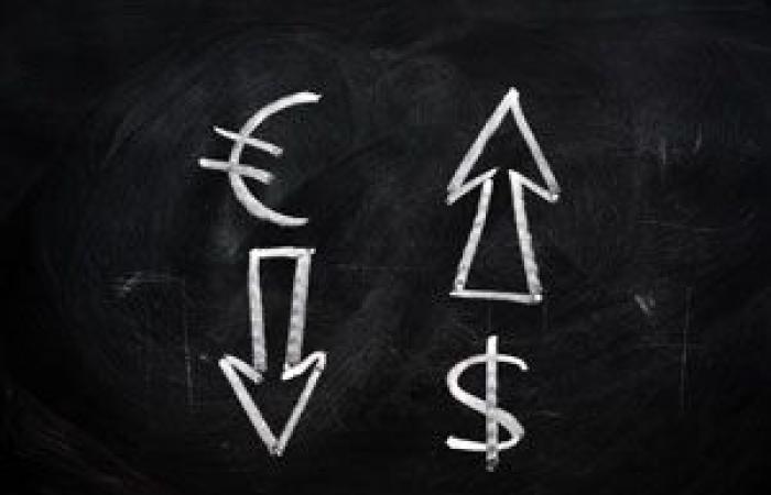 اليورو على وشك تكبد خامس خسارة أسبوعية على التوالي