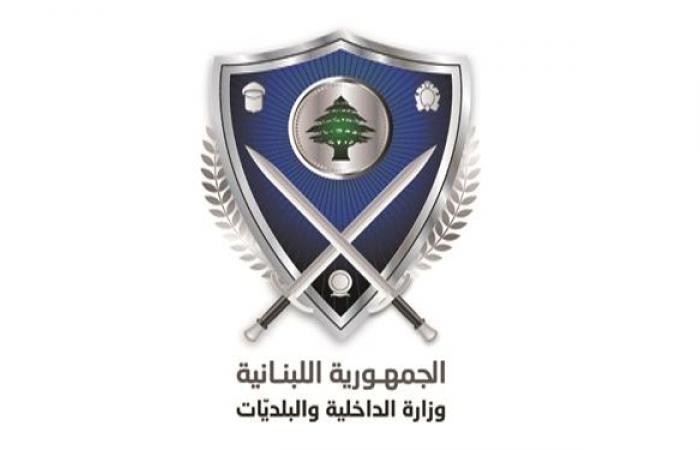 وزارة الداخلية تؤكد: لا أصوات ضائعة