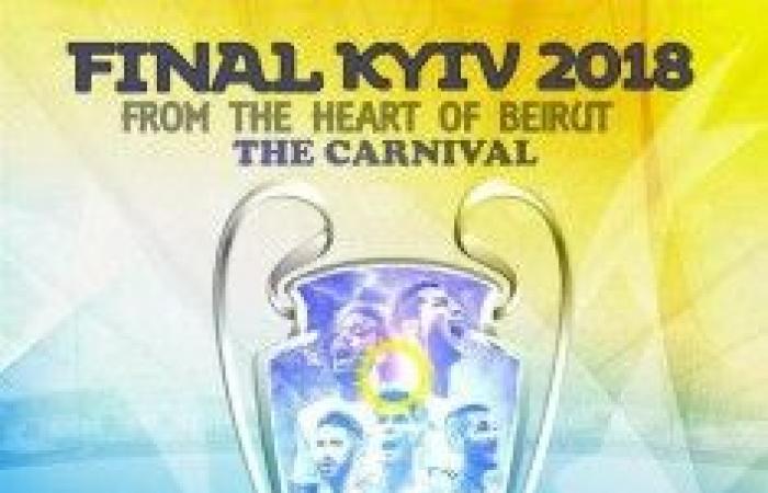 """جمهور """"ريال مدريد"""" على موعد مع الحدث الأضخم في بيروت"""
