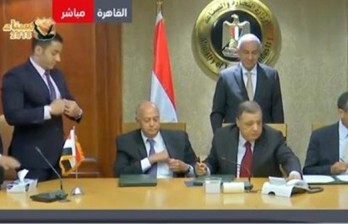 وزيرا «التجارة» و«الزراعة» يشهدان توقيع شعار «قطن مصر»