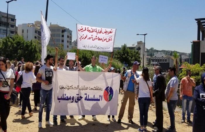 اعتصام لموظفي المستشفيات الحكومية على طريق قصر بعبدا