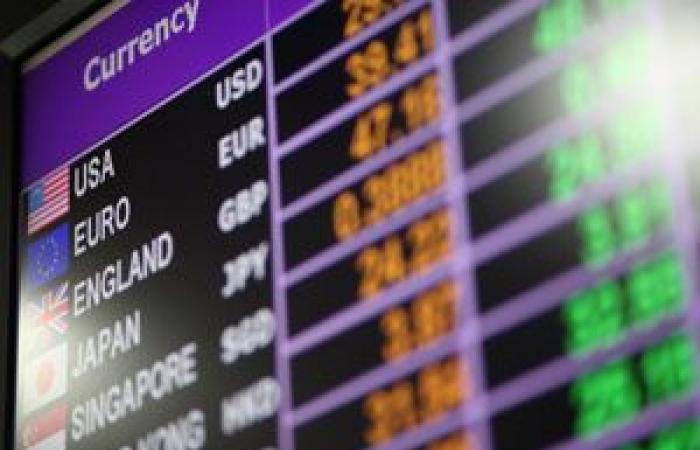انخفاض الدولار النيوزيلندي مع تراجع بيانات مبيعات التجزئة عن نيوزيلندا