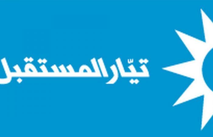 """""""المستقبل"""" ينفي خبر الانفجار في طرابلس"""