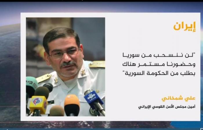 شمخاني للجزيرة: واشنطن لا تجرؤ على مهاجمة إيران عسكريا