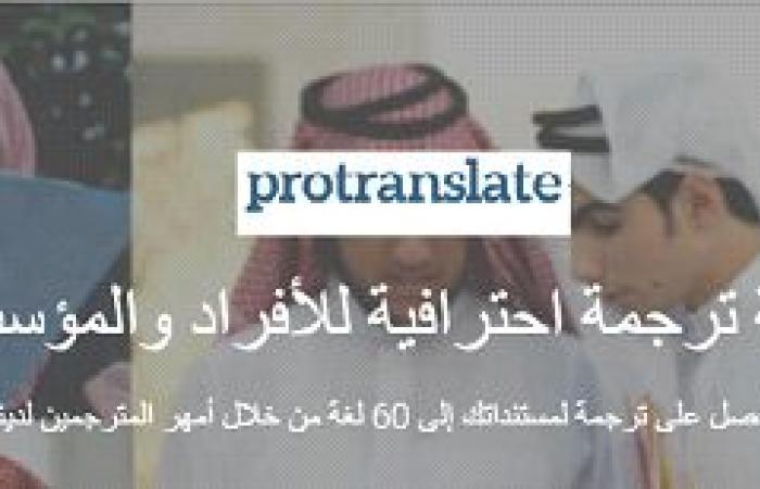 موقع للحصول على اعمال الترجمه الاحترافيه