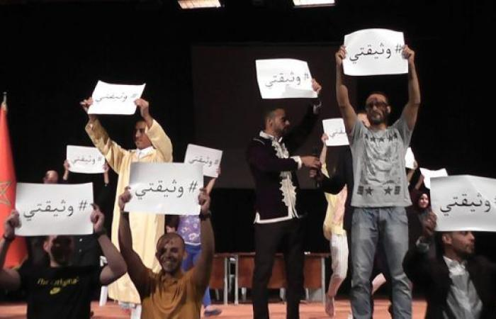 بالصور.. الجالية المغربية في ليبيا تحتفي بعيد الفطر وتُطلق هاشتاق # وثيقتي