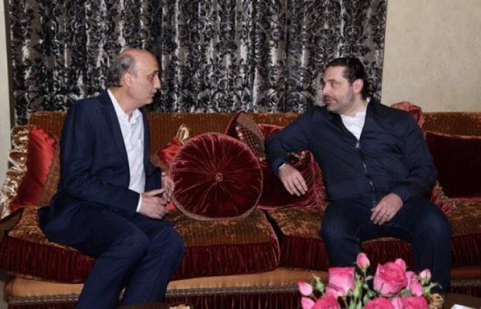 الحريري وجعجع قررا مماشاة عون