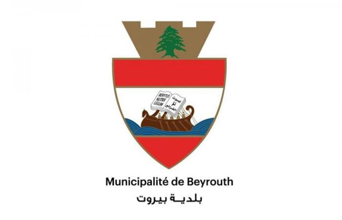 توضيح من بلدية بيروت حول توقف السير في الأشرفية