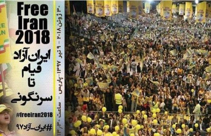 """""""العربية.نت"""" داخل أروقة مؤتمر معارضة إيرانفي باريس"""