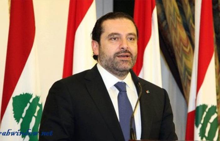 الحريري يغرد للمنتخب اللبناني لكرة السلة