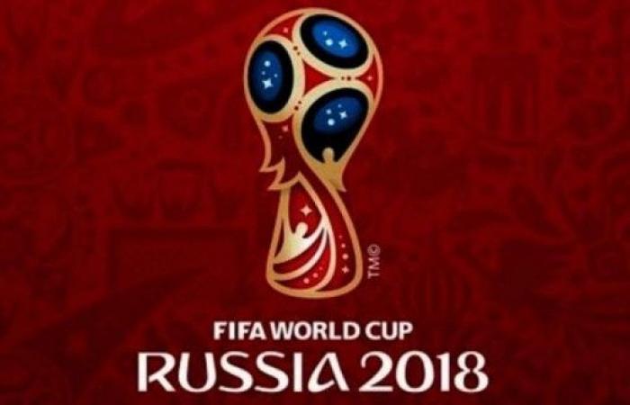 مونديال روسيا يشهد حدثا لأول مرة في تاريخ البطولة !