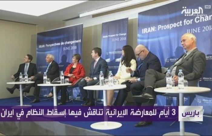 شخصيات عالمية تدعم الانتفاضة الإيرانية وتطالب بالتغيير