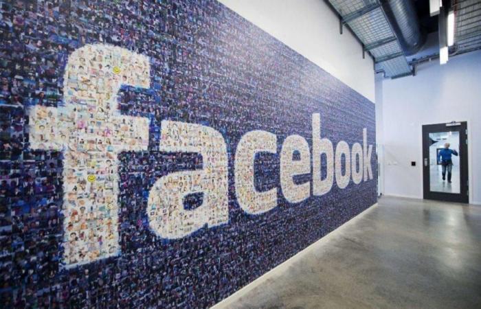 فيسبوك لن يتجسس على المستخدمين عبر ميكروفون الهاتف