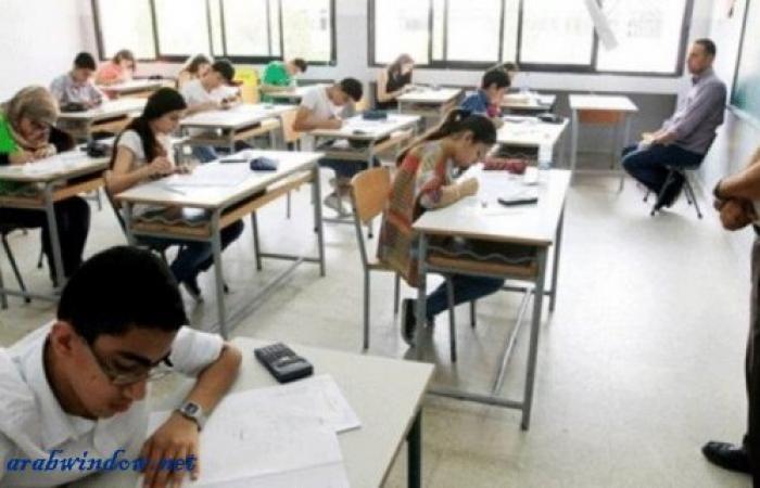 اليكم نتائج امتحانات شهادة الثانوية العامة