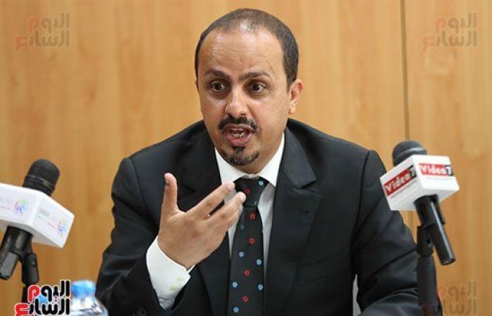 الإرياني: سنستمر فى العمليات العسكرية حال فشل مساعى السلام