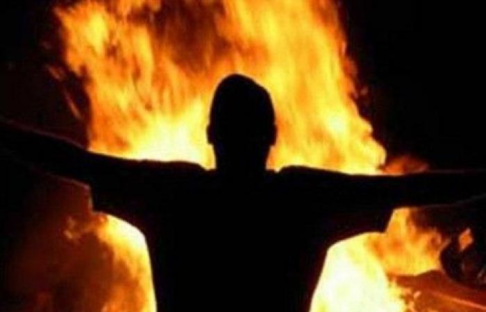 أشعل النار بمنزل والده ثمّ حاول الانتحار!