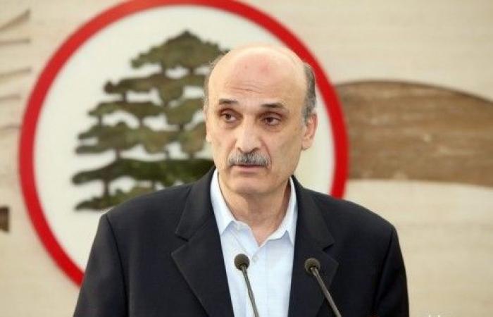 جعجع من بيت الوسط: من يراهن على إعتذار الحريري فهذا احتمال غير موجود
