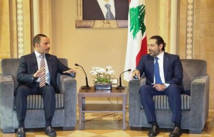 الغانم زار الحريري: كلي ثقة بقدرته على مواجهة التحديات التي تواجه لبنان في المستقبل