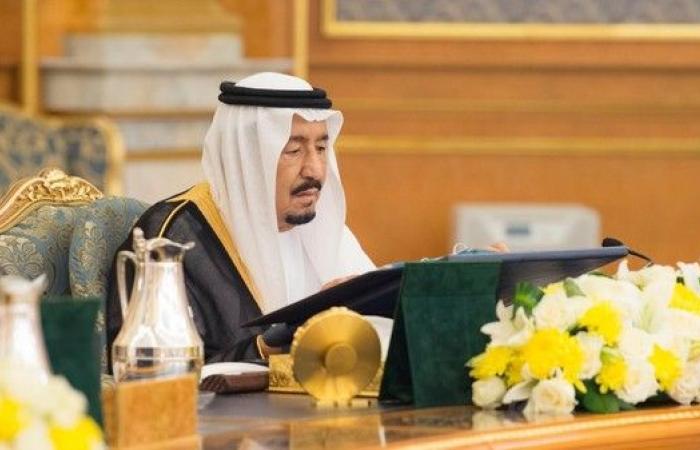 مجلس الوزراء يوافق على إنشاء مجلس تنسيقي سعودي كويتي