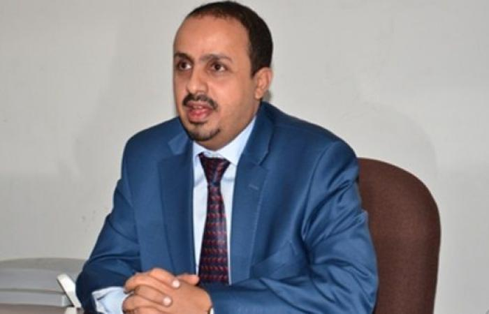 معمر الإرياني: من أجل سلام دائم في اليمن لابد من التعلم من دروس الماضي