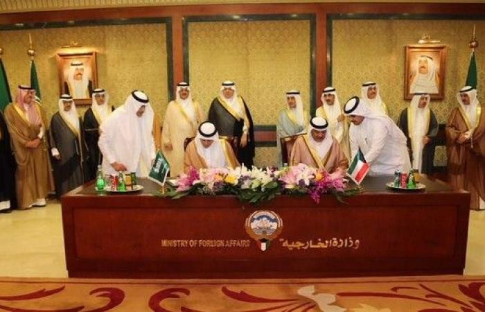 إعلان مجلس تنسيقي بين السعودية والكويت