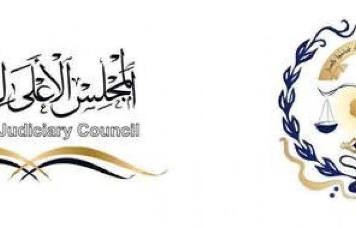 المجلس الأعلى للقضاء يعقد اجتماعه الدوري بمدينة «زوارة»