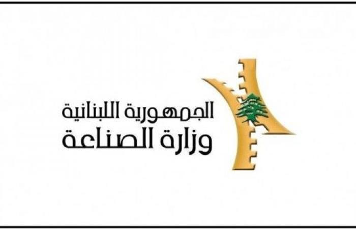 وزارة الصناعة: فحوصات عينات المكسرات مطابقة للمواصفات والمنتجات الغذائية بلغت 20%