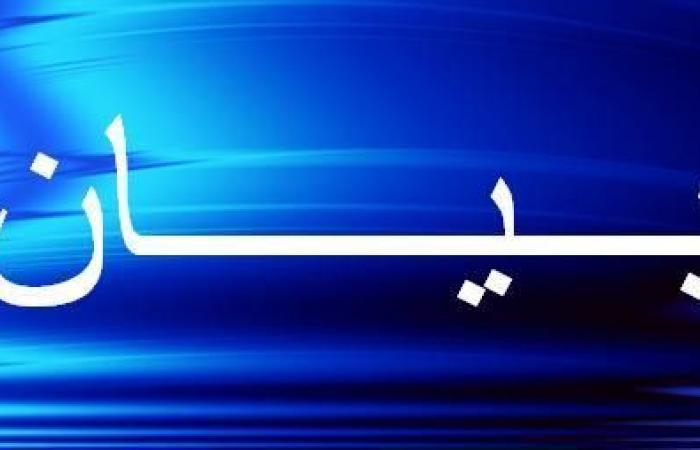 نقابة موظفي شركة الترابة في شكا: إنتخابات لـ6 أعضاء وفتح باب الترشيح لعضوية المجلس
