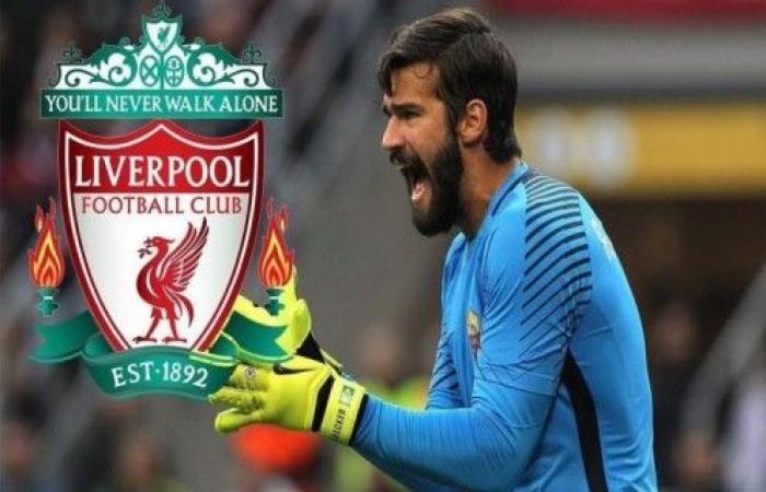 مبلغ قياسي من ليفربول لضم الحارس أليسون!