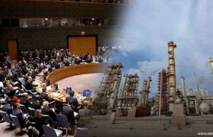 مجلس الأمن: كافة المؤسسات الاقتصادية والمالية من اختصاص «الوفاق» وحدها
