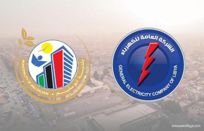 «بلدي أبوسليم» يفرض على أصحاب النشاطات التجارية دفع المستحقات المالية لشركة الكهرباء