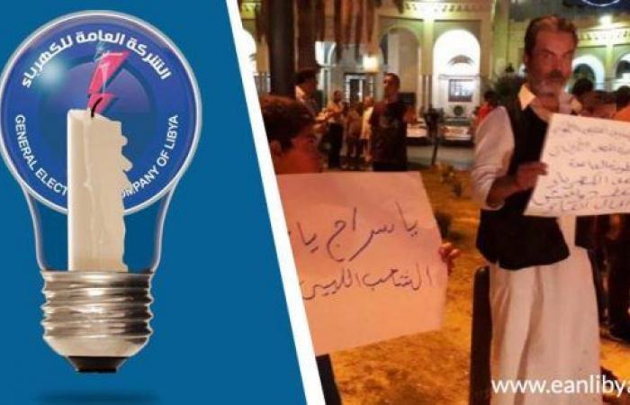 طرابلس على صفيح ساخن: مظاهرات واحتجاجات بسبب زيادة ساعات طرح الأحمال
